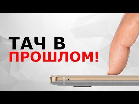 НОВАЯ ТЕХНОЛОГИЯ ОТ FACEBOOK и другие тех новости (видео)