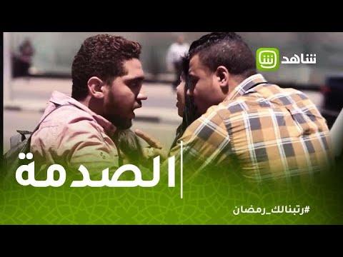 """انفعال المصريين في الحلقة الثانية من """"الصدمة 3""""..سائق تاكسي يستغل امرأة"""
