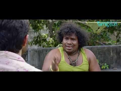 Butler Balu Official Trailer