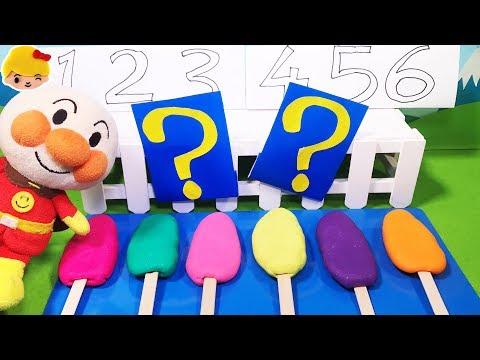 アンパンマン おもちゃ アイスクリームくじ!当たりとハズレど …
