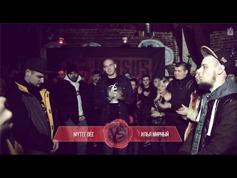 Versus Battle «Fresh Blood», Раунд 3: Mytee Dee Vs Илья Мирный (2015)