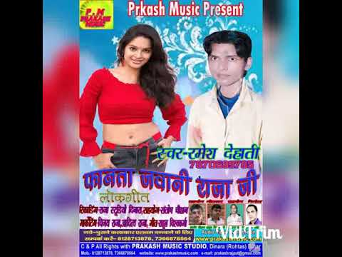 Video रमेश देहाती का सबसे हिट गजल  2018 ka parkash music ne rilis kiya download in MP3, 3GP, MP4, WEBM, AVI, FLV January 2017
