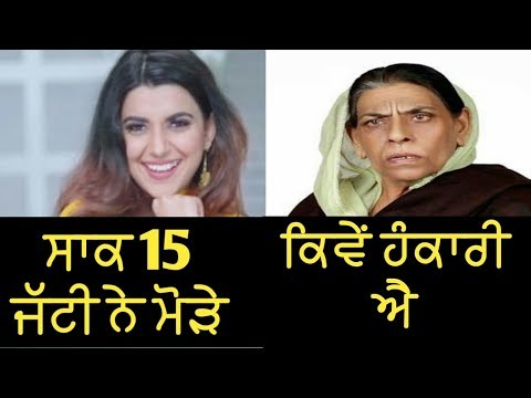 Video Nimrat Khaira vs Nirmal Rishi | Punjabi song fun | funny video download in MP3, 3GP, MP4, WEBM, AVI, FLV January 2017
