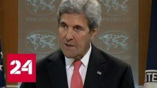 Керри согласился с выводами разведки о кибератаках со стороны России
