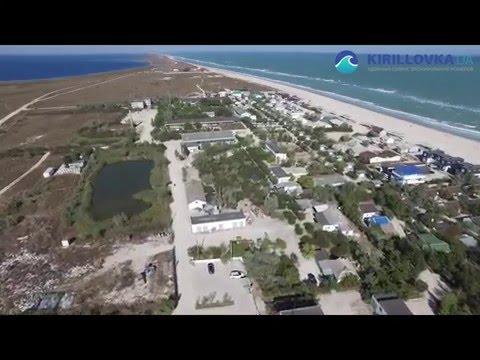 Базы отдыха в Кирилловке, Золотой берег - видео 1