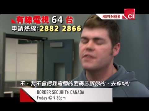 64台罪案偵緝頻道十一月節目推介