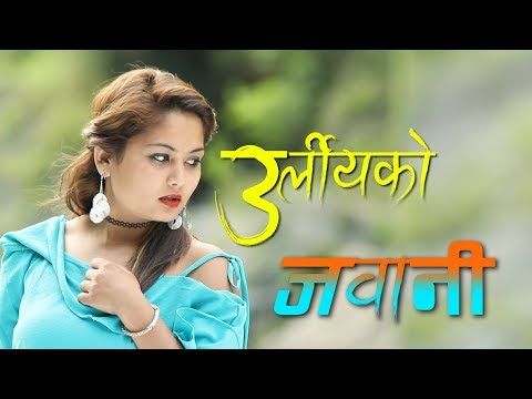 (Nepali Model || नेपालमा म्युजिक भिडियोमा यसरी  मोडलले आफ्नो यसरी अंग देखाउदा रहेछन् - Duration: 5 minutes, 45 seconds.)