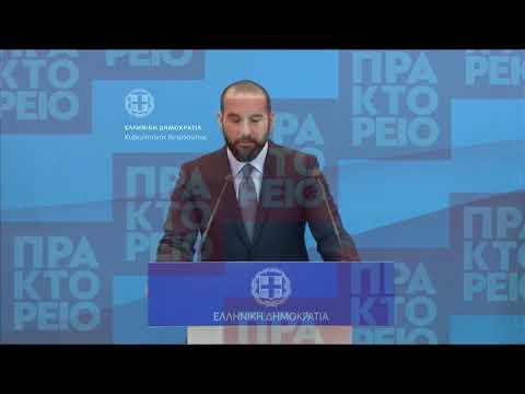 Προανακριτική για τη Novartis, θα προτείνει ο Αλ. Τσίπρας στην ΚΟ ΣΥΡΙΖΑ