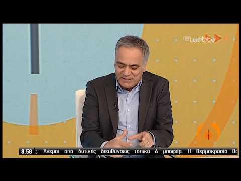 Ο γραμματέας της Κ.Ε. του ΣΥΡΙΖΑ Π. Σκουρλέτης στην ΕΡΤ | 12/02/2020 | ΕΡΤ