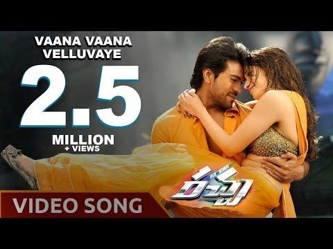 Video Racha Movie || Vaana Vaana Velluvaye Video Song || Ram Charan, Tamanna Romantic Video Song | TVNXT download in MP3, 3GP, MP4, WEBM, AVI, FLV January 2017