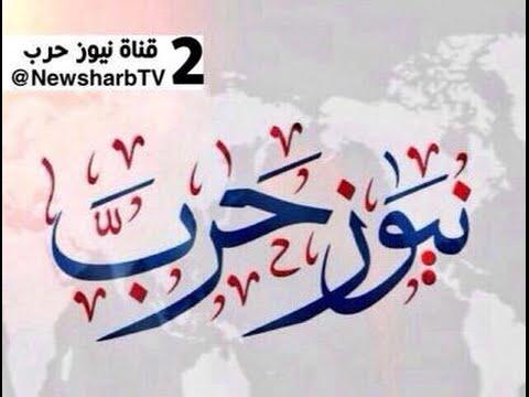السيد حمد عبدالله العتيقي متحدثا عن تاريخ عائلة العتيقي في مقابلة مع قناة نيوز حرب