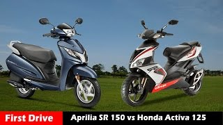 8. Aprilia SR 150 vs Honda Activa 125 ,India Specs Compare|First Drive|