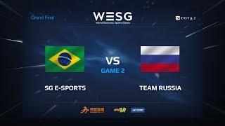 SG e-sports против Team Russia, Вторая карта, WESG 2017 Grand Final