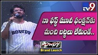 Vijay Devarakonda launches Rowdy Brand || Rowdy Sundowner Party