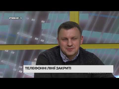 """Без цензури: """"Що потрібно знати жителям Рівненщини під час воєнного стану в країні?"""" [ВІДЕО]"""