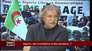 Algerie : Des arrestations et des questions