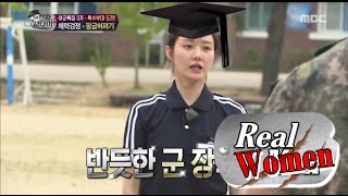 [Real men] 진짜 사나이 - Han Groo, unrivaled strength scholarship student be crowned  20150830, MBCentertainment,radiostar