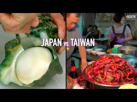 Japan Vs. Taiwan - Street Food In Asia