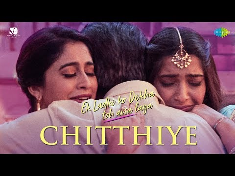 Chitthiye | चिठिये | Ek Ladki Ko Dekha Toh Aisa Laga |Anil | Sonam | Kanwar, Rochak, Gurpreet
