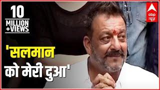 Video Poori Khabar: Sanjay Dutt: Salman Ko Meri Dua! MP3, 3GP, MP4, WEBM, AVI, FLV Agustus 2018