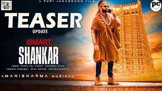 Ismart Shankar Teaser Update | Ram Pothineni | Puri Jagannath | Nidhi Agarwal | Get Ready