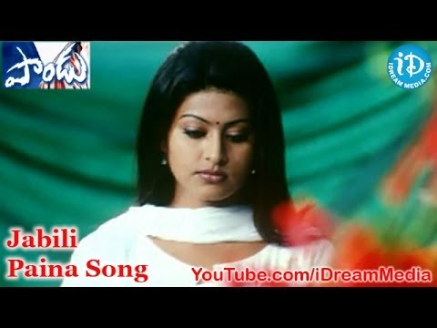 Video Paandu Movie Songs - Jabili Paina Song - Jagapathi Babu - Sneha - Madhu Sharma download in MP3, 3GP, MP4, WEBM, AVI, FLV January 2017