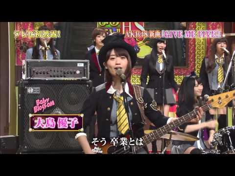AKB48 - GIVE ME FIVE! (120209 Naruhodo High School)