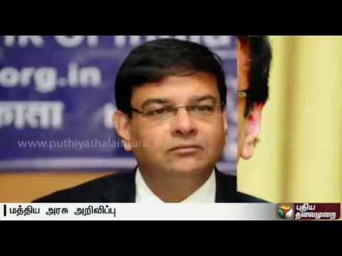 Urjit-Patel-appointed-as-new-RBI-governor