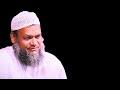 Bangla Waz 2017 Apnake O Apnar Stri K Bolchi by Abdur Razzak bin Yousuf  Free Bangla Waz Islamic Waz