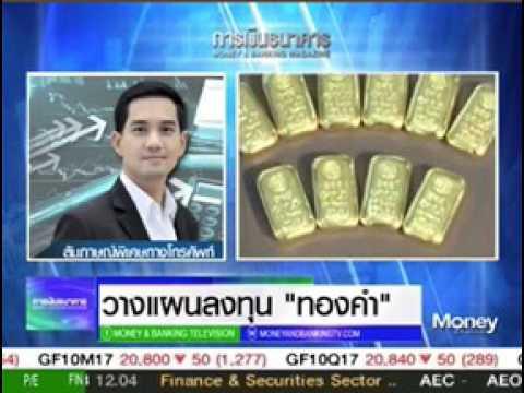 Money Biz by YLG 24-04-60