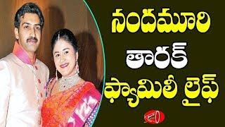 Video Untold Facts About Nanadamuri Tarak Ratna Love Story with his Wife | Nanadamuri Family | Gossip Adda MP3, 3GP, MP4, WEBM, AVI, FLV Desember 2018
