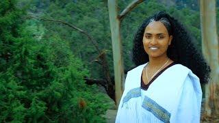 Fisaha Alemseged - WEYNI / New Ethiopian Tigrigna Music 2018 (Official Video)