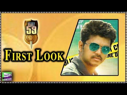 Vijay 59 Tamil Movie First Look On Pongal 2016 | Vijay,Samantha,Amy Jackson - Tamil Focus