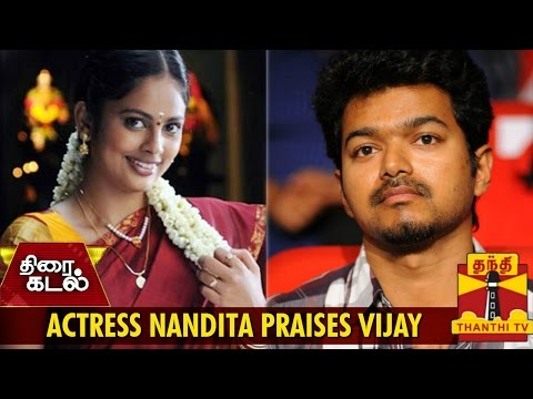 Actress Nandita Praises Ilayathalapathy Vijay  04-07-2015 Red Pixtv Kollywood News | Watch Red Pix Tv Actress Nandita Praises Ilayathalapathy Vijay  Kollywood News July 04  2015