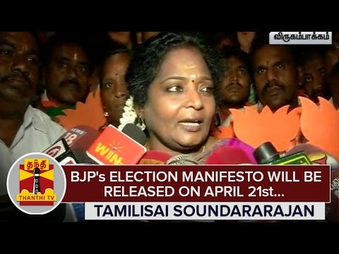 Nitin-Gadkari-to-release-BJPs-Election-Manifesto-on-April-21--Tamilisai-Soundararajan--Thanthi-TV