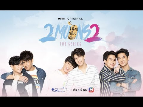 2 Moons 2 - Episódio 03 - Legendado
