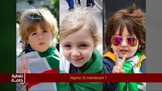 Algérie: Et maintenant ?