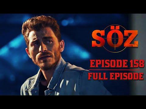 The Oath   Episode 158 (English Subtitles)