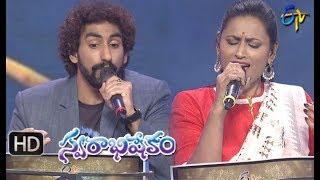Video Malli Kuyave Guvva  Song | Karunya,Kousalya Performance | Swarabhishekam | 17th March 2019 download in MP3, 3GP, MP4, WEBM, AVI, FLV January 2017