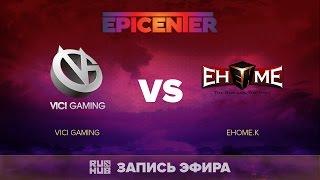 Vici Gaming vs EHOME.K, EPICENTER CN Quals, game 1 [LightOfHeaveN]