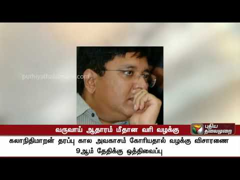 Kalanithi Maran also has the responsibility to pay tax on income source, says Income tax department