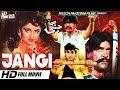 JANGI (FULL MOVIE) - SULTAN RAHI n ANJUMAN - OFFICIAL PAKISTANI MOVIE - HI-TECH PAKISTANI FILMS