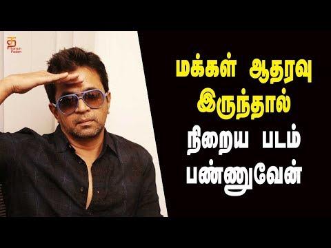Action King Arjun Latest Speech | Nibunan Thanks Meet | Arun Vaidyanathan | Thamizh Padam
