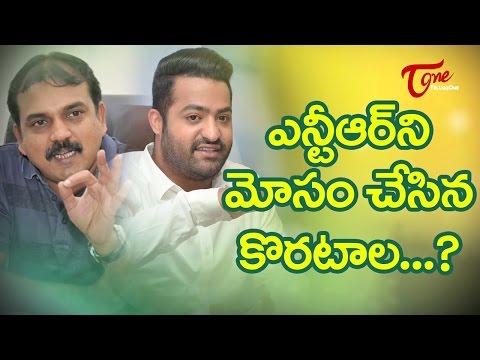 NTR Cheated by Koratala Siva ?