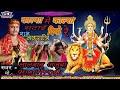 कलशा में कलशा सटाई दियो रे//singer Lalbabu Ajuba//देवी गीत//, kalsha me kalsha satai diyo Re