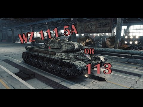 World of Tanks - WZ 111 5A or 113?