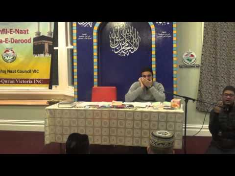 Nasheed by brother Ahmed mohiuddin Siddiqui