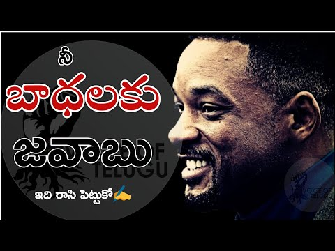 Success quotes - Million Dollar Words #019  Top Quotes in World in Telugu Motivational Video  Voice of Telugu