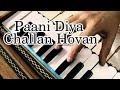 Paani Diya Challan Hovan Play On Harmonium (Tutorial)