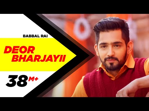 Deor Bharjayii Songs mp3 download and Lyrics